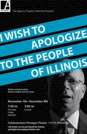 I Wish to Apologize